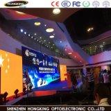 Pantalla de visualización publicitaria de interior a todo color de LED P2.5