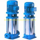 Vertical&#160 ; et pompe à eau à plusieurs étages horizontale