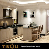 全家の家具カスタム流行のデザイン食器棚Tivo-044VW
