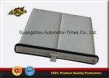 Filtro da cabine do filtro Kd45-61-J6X do condicionador de ar para Mazda