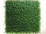 S 모양 털실을%s 가진 비 구멍 메우기 인공적인 잔디