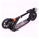 pied de roue d'unité centrale de 200mm le mini badine le scooter pliable de coup-de-pied (SZKS007)