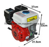 Motor de gasolina/motor del barco/pequeño motor de la gasolina Engine/4-Stroke