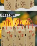 良質および低価格は最もよいサービスの小さい板紙箱を作る