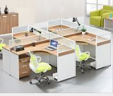 4개의 시트 똑바른 사무실 분할 금속 다리 워크 스테이션 사무용 가구 (Hx-NCD356)