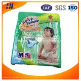 安い価格の使い捨て可能で柔らかい心配の赤ん坊のおむつ