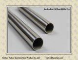 Pipe ronde d'acier inoxydable d'ASTM A554 pour le traitement de compartiment