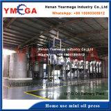 고급 기름을 만드는 콩기름 정련소 기계