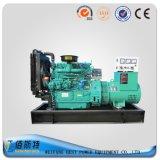 Воды сени 30kw AC генератор трехфазной тепловозной молчком холодный получает
