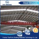 Prefabricados de estructura de acero Taller de Creación de Industria Almacén