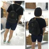 青い洗浄されたクラフト紙旅行バックパック袋(16A090-4)
