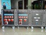 salida eléctrica de la fuente 63A de la entrada de información de potencia 125A