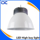 新型流行の200W屋外ライトLED高い湾ライト