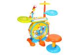 Stuk speelgoed van het Orgaan van de Jonge geitjes B/O van het Stuk speelgoed van kinderen het Muzikale (H2162052)