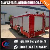 乾燥した粉の消防車のトラック