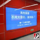 公共の昇進の旗の駅のライトボックス(LIT-07)