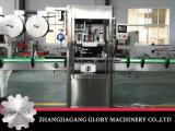 수축성 기계를 삽입하는 자동적인 병 레이블