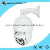 1/3 Duim 1080P Cvi Camera de Met gemiddelde snelheid van de Koepel van IRL