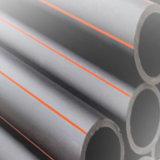 鉱山のための高品質の管