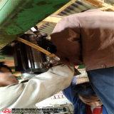 Линия сборки оборудования реакции пены полиуретана