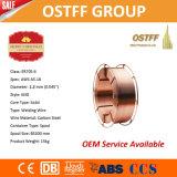 1.2 mm провода заварки MIG твердого тела катышкы корзины металла 15kg Мед-Coated (G3Si1/SG2)