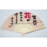 Douane die de Ventilator van de Hand van de Dames van het Bamboe vouwen