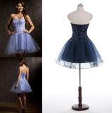 A - linha/princesa Querido Curto/mini vestido do baile de finalistas de Tulle com perolização