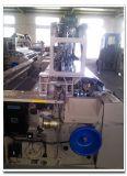 Dobbleのノズルのウォータージェットの織物機械ウォータージェットの織機