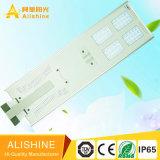 米国からのBridgelux LEDチップが付いている1つの太陽通りLEDランプの60Wのための太陽ライトすべて