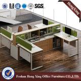 qualitativ hochwertigen, modernen chinesischen Partition Arbeitsplatz Büromöbel ( hx - nd5079 )