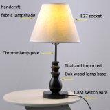오크재 램프 기초 테이블 램프를 가진 직물 그늘을 손으로 만들십시오