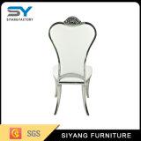 Banquete de la boda del acero inoxidable que cena la silla para el acontecimiento
