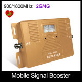 2g 4Gの900/1800MHz移動式シグナルの中継器