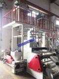 LDPE와 HDPE를 위한 단청 층 필름 부는 기계