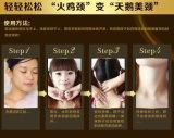 Активация золота Afy 24k сути внимательности шеи Анти--Морщинки возрождает суть для шеи