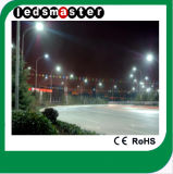 2017 New Design High Power 100W LED Streetlight