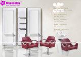 شعبيّة [هيغقوليتي] صالون أثاث لازم مرآة حلّاق صالون كرسي تثبيت ([ب2029])