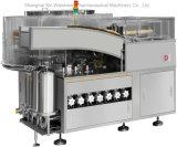 ガラスびんのための超音波自動洗濯機(薬剤) (QCL40)