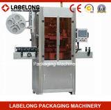 収縮の袖の分類機械ビール分類機械
