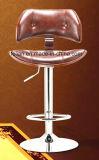 바 가구 (LL-BC031)를 위한 너도밤나무 나무 바 의자 의자