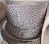 고품질 직류 전기를 통한 철강선 밧줄
