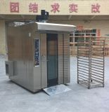 Gas-Drehzahnstangen-Ofen der Backen-Maschinen-16-Tray