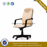 青いファブリック高いバックオフィスの椅子(HX-LC021A)