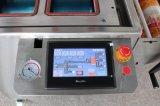 Yupack 2015台の最新のテーブルの上の真空の皿のシーラーのMachine&Mapの皿のシーリング機械