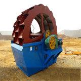 Rondelle de sable de mer/machine à laver sable de vis à vendre
