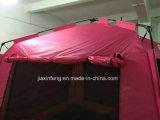 أسرة خارجيّ يخيّم خيمة آليّة