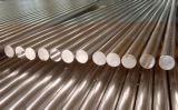Штанга крупноразмерного горячекатаного подшипника круглая стальная