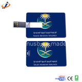 4GB Credit Card USB Flash Drive (JC01)