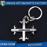 方法カスタム金属のフラグのキーホルダーのKeychainの昇進のギフトの卸売