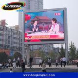 Im Freien P10 farbenreiche LED Bildschirm-Bildschirmanzeige der ausgezeichnete Qualitäts